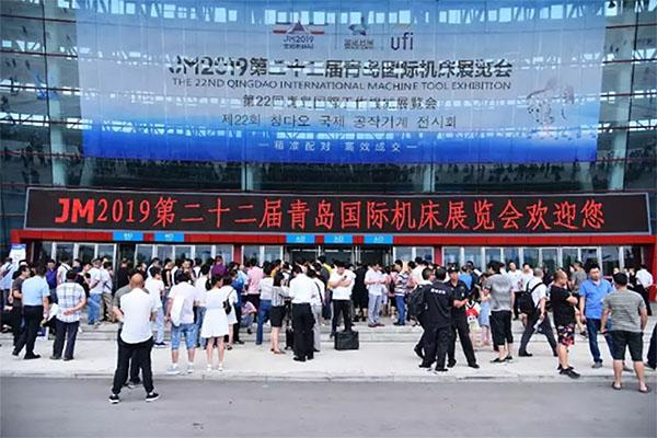 The 22th Qingdao International Machine Tool Exhibition